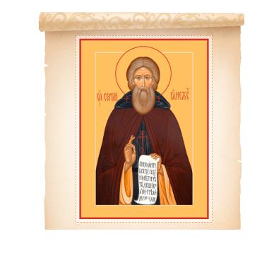 Церковная икона